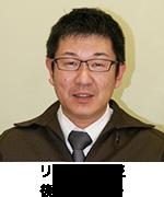 リリーフ代表 後藤健一