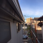 青葉区台原火災保険